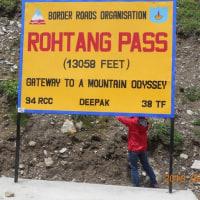 北インドの涼しい旅 発表します