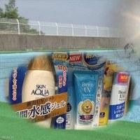 学校のプール 日焼け止め使用はあり?/ NHK NEWSWEB