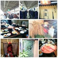 ダイハツ褒賞旅行の京都のステイ先はホテルオークラ!