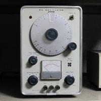 発振器 管球式 VP706A 松下
