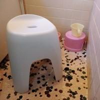 名前が?風呂場の椅子