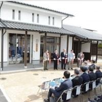 「津山城下町歴史館」オープン