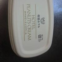 帝国ホテルのピーナッツクリーム