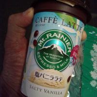 塩バニララテ (-_-;)