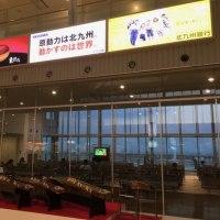 コンサート&ワークショップ@北九州空港