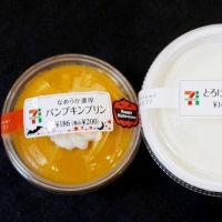とろけるバースデー杏仁豆腐