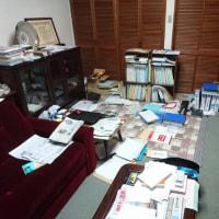 事務所の整理(・・;)