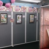 すーぱーそに子 10th Anniversaryイラスト展