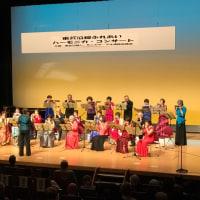 東武沿線ふれあいハーモニカ・コンサート