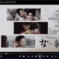 女経/DVD