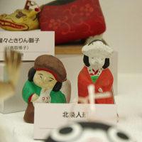 雨の日。横浜人形の家。