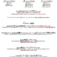 5/22(月)平日ランチメニュー