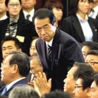 急速に米国隷従化の度合いを強めつつある ×菅退陣もうすぐ内閣?