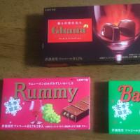 洋酒の入ったチョコレート(2016年冬)