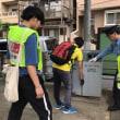 地域パトロールと清掃活動