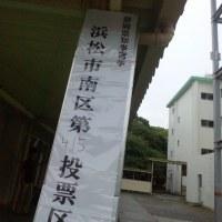 【選挙割り】CENTURIONのロード&MTB&クロスバイクを30%オフ!!【本日より7月2日まで!】