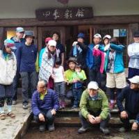 岩湧山☆☆☆10月「勝手に森のカフェ」