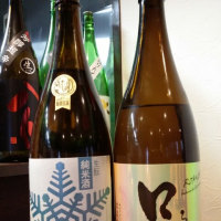 北海道・東北地方の日本酒 其の39