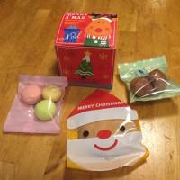 早くもクリスマス、ちょっと嬉しいプレゼント