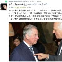 彼らによるシリア攻撃命令と北朝鮮攻撃の命令【ロスチャイルド】