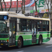 秋田 929