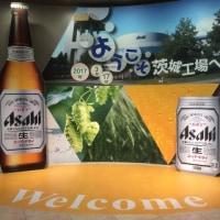アサヒビール茨城工場 / Asahi Breweries, Ibaraki factory