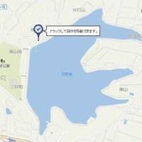 練習会場変更のお知らせ (長距離チーム 1月31日(日)の練習会場)