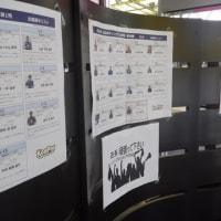 キーパー技術コンテスト 今後の専門店運営に活かす視点!