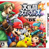 『大乱闘スマッシュブラザーズ for Nintendo 3DS』