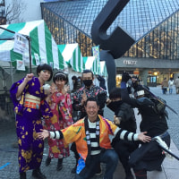 3月18日(土)、日本伝統文化フェスタin池袋