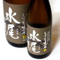 ◆日本酒◆長野県・田中屋酒造店 水尾 純米生原酒 しぼりたて生一本