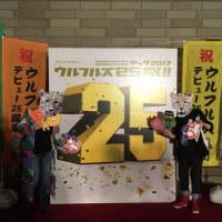 ウルフルズ25周年コンサートin 大阪