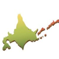 2月7日は「北方領土の日」