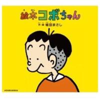 いっしんhair style