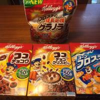 フロスティ、ココくんシリーズまで!!