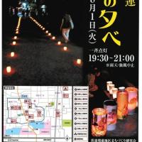 6月15日(木) ポスターが届いた。