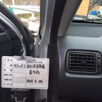 車両環境整備 in 2017.3.28