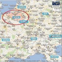 魔法を信じるかい!・・日本の総決算とヨーロッパ!