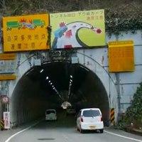 高速道路のトンネル入口は斜めが多い