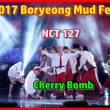 [NCT 127] 2017 Boryeong Mud Festival 『Cherry Bomb』 STAGE!