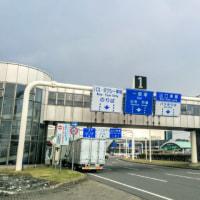 [新千歳空港観光ジャンボタクシー]北海道小樽観光タクシー高橋の[新千歳空港観光タクシーの只今の新千歳空港観光写真]