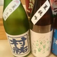 日本酒も夏仕様。