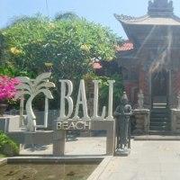 BALI〜♡♡