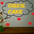 ★CHEESE CAKE★