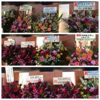 souvenir 2014 mariya takeuchi live ����ۡ���(2014.12.14)