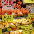正直なスーパーマーケット