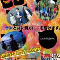 2015/09/29 2年生学科ライブ 『KURUFUKU』