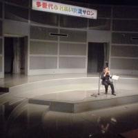 高砂市文化会館講座・オカリナ入門 春季講座(4月~9月)開講
