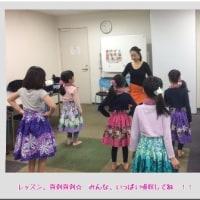 ケイキクラス3月レッスン日確定☆(2/12付)