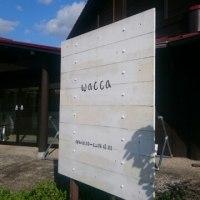 多可町 waccaのジェラード
